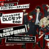 Persona 5 launches September 15 in Japan
