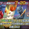 A New Pokken Tournament Fighter To Be Revealed Later This Month