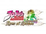JoJo's Bizarre Adventure: Eyes of Heaven Review