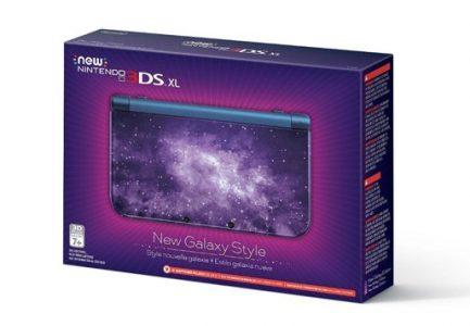 Nintendo Galaxy Style 3DS