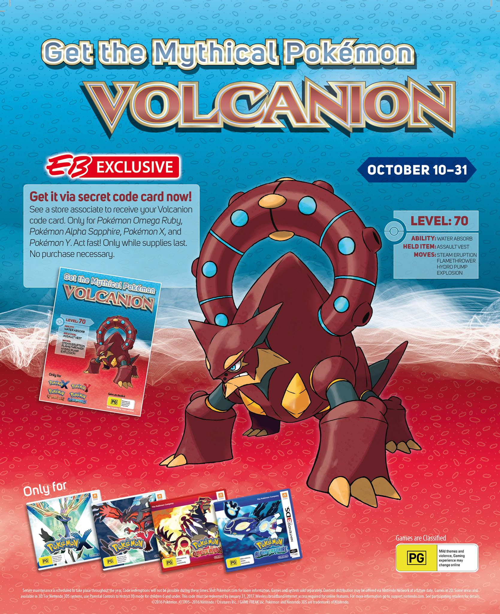 Pokemon Volcanion