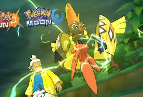 Pokemon Sun & Moon Guide - How to Get Tapu Koko
