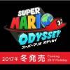 Super Mario Odyssey Announced For Nintendo Switch