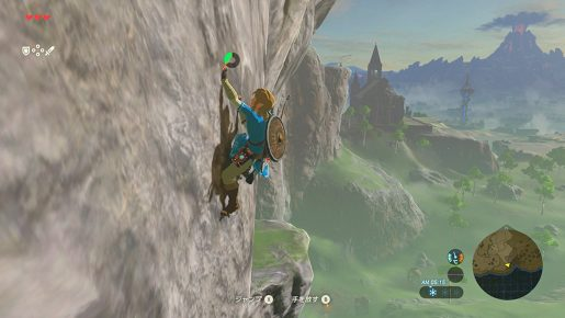 'The Legend of Zelda: Breath of the Wild' News: Expansion Pass Announced