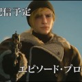 Extended Trailer Revealed For Final Fantasy XV Prompto DLC