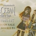 Star Ocean: Till the End of Time coming to Japan this March 31