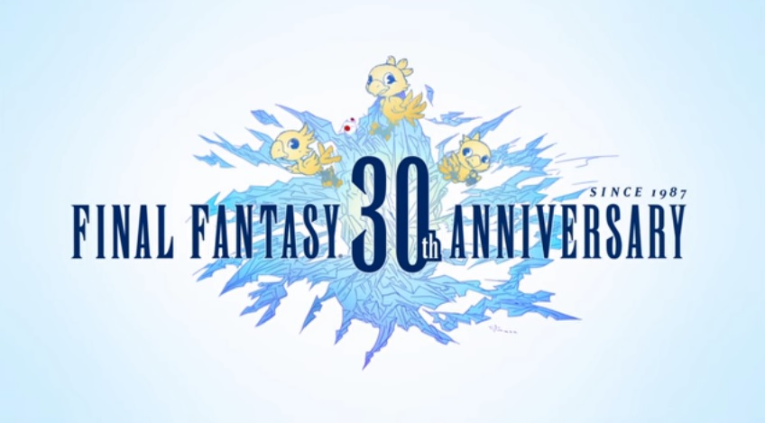 Final Fantasy 30th Anniversary Trailer Has Been Released