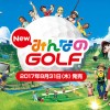 New Hot Shots Golf/Everybody's Golf PS4 Game Revealed By Sony Japan