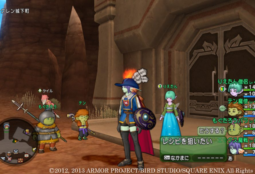 Dragon Quest X demo for the PS4 now available in Japan