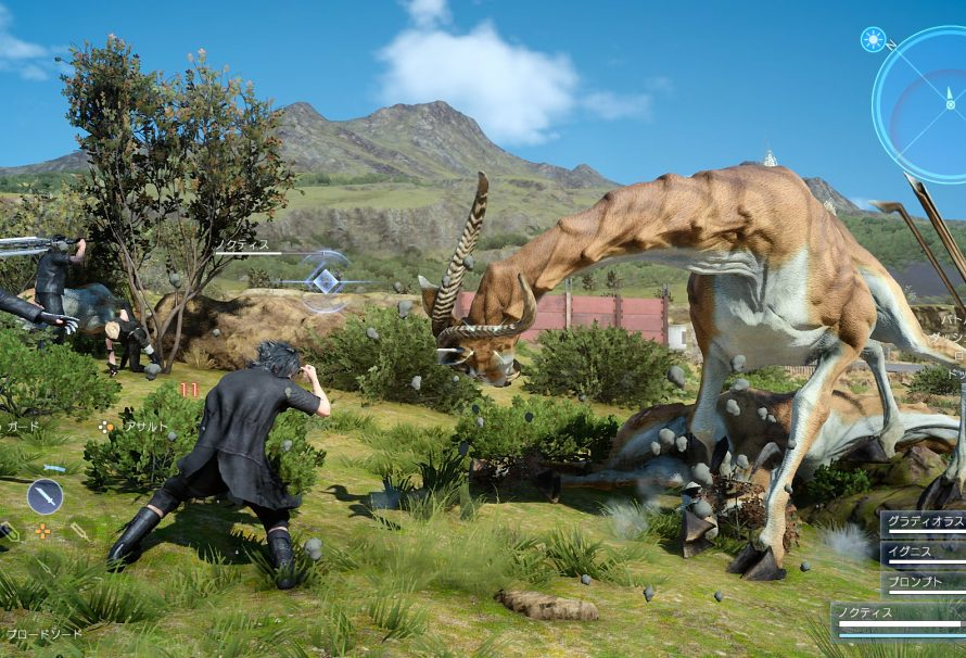 Final Fantasy 15 update 1.19 is out now for PS4