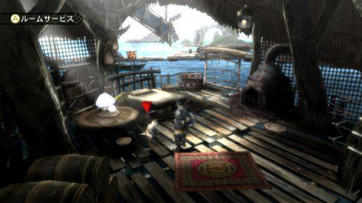 Monster Hunter 3 Ultimate demo