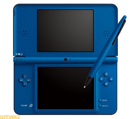 three new dsi xl colors coming this month price drop