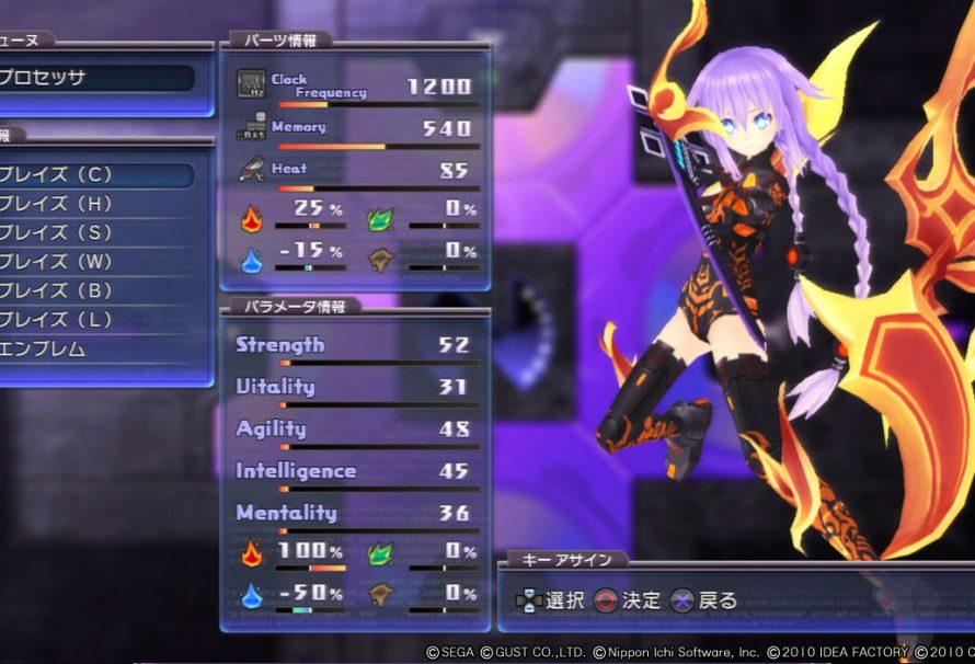 [Análise Retro Game] - HyperDimension Neptunia - Playstation 3 Neptune_07022010_05-890x606