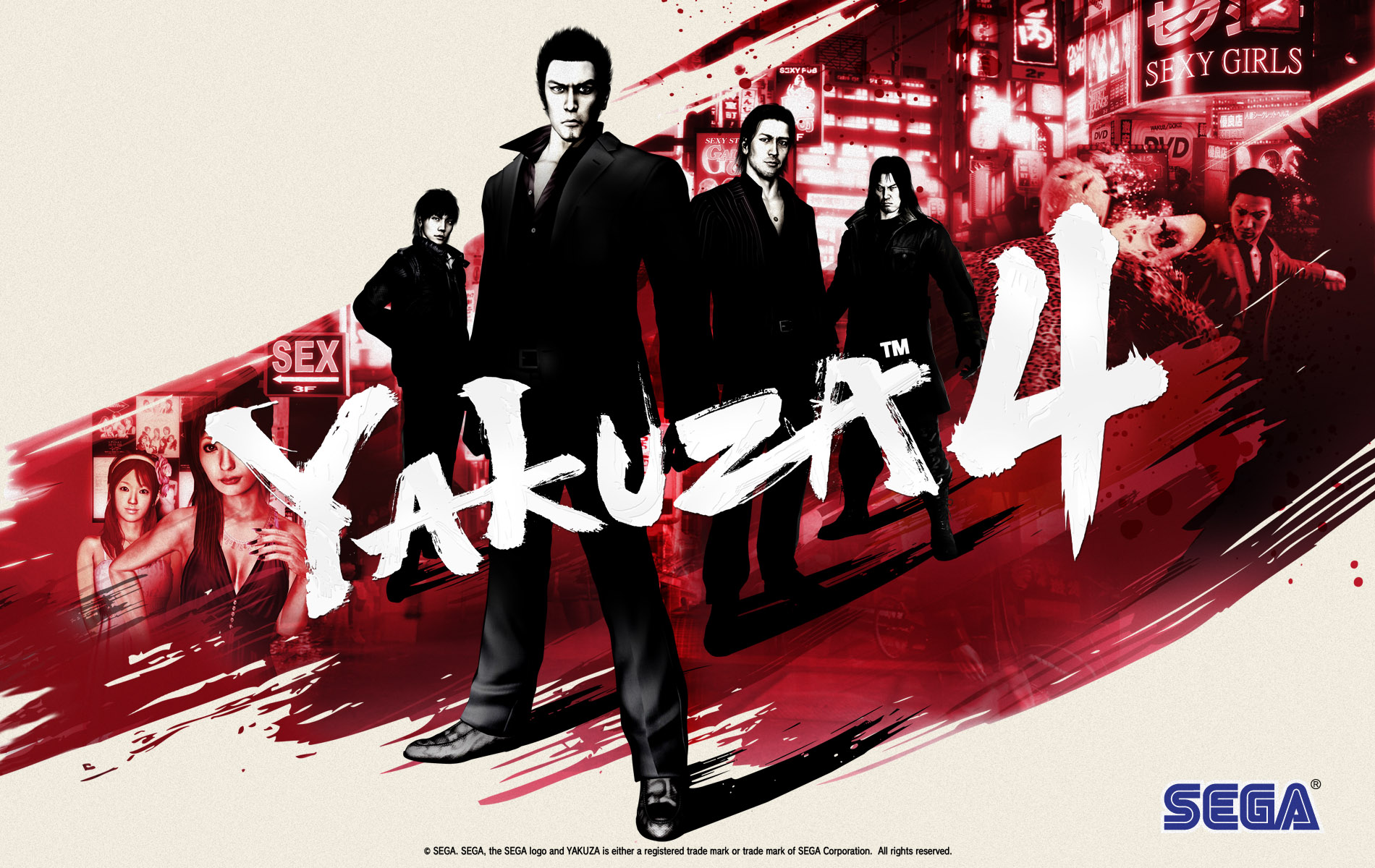Like a Dragon: a guide to the Yakuza series