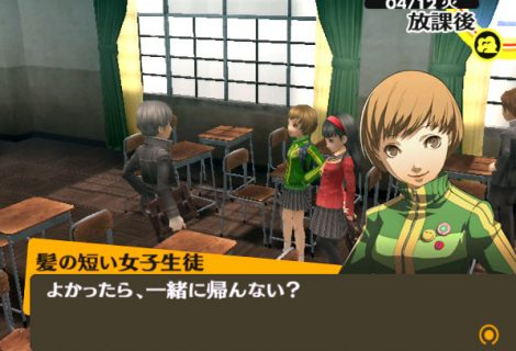 Persona 4 Coming to the PlayStation Vita