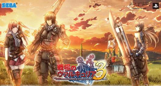 Sega Announcing Valkyria Chronicles 3 Extra Edition Soon