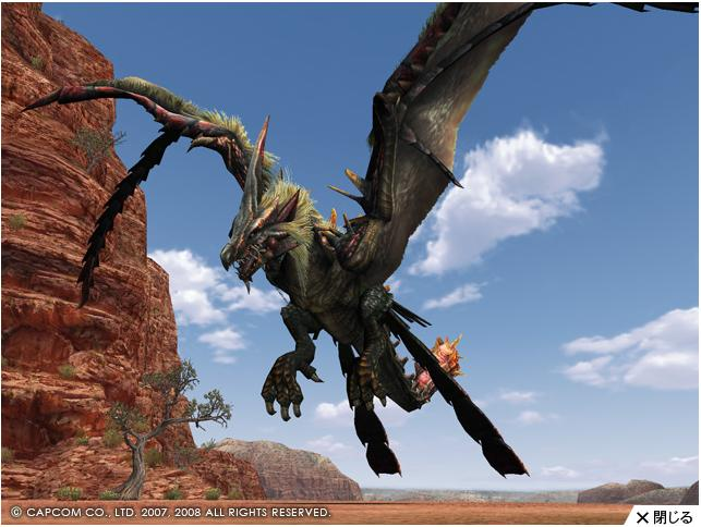 Buy both versions of Monster Hunter 3 Ultimate and save $20
