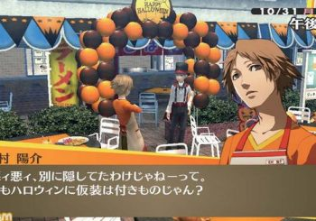 First Persona 4 The Golden Vita Screens