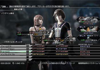 Stunning New Final Fantasy XIII-2 Screenshots Released