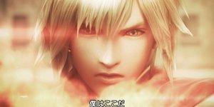 Final Fantasy Type-0 On Two UMDs; Slightly Irregular
