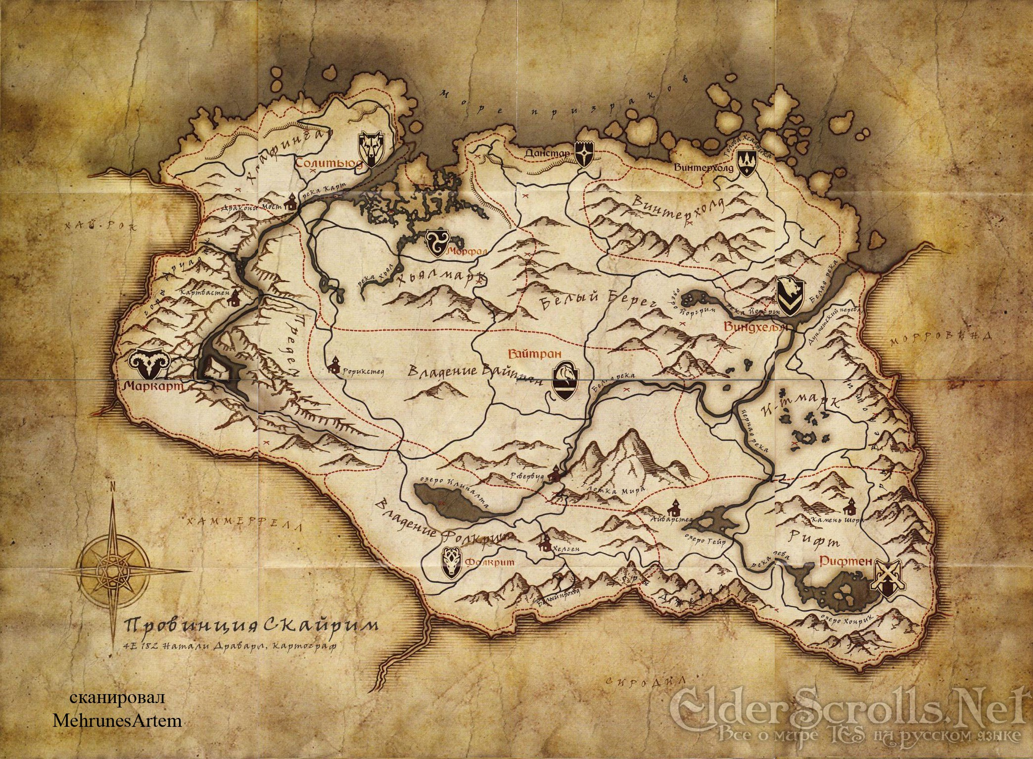 Skyrim Epic Map Appears, With A Twist - Just Push Start