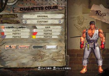 New Street Fighter x Tekken Screenshots Released