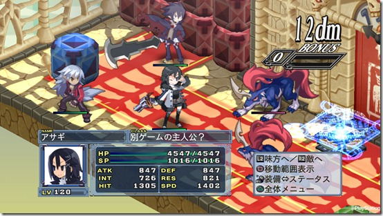 Asagi DLC Earned Over $15,000 For Earthquake Relief