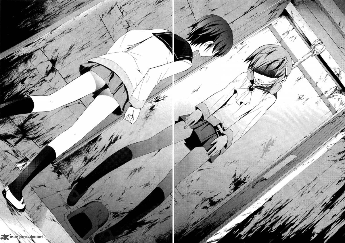 seiko corpse party deaths