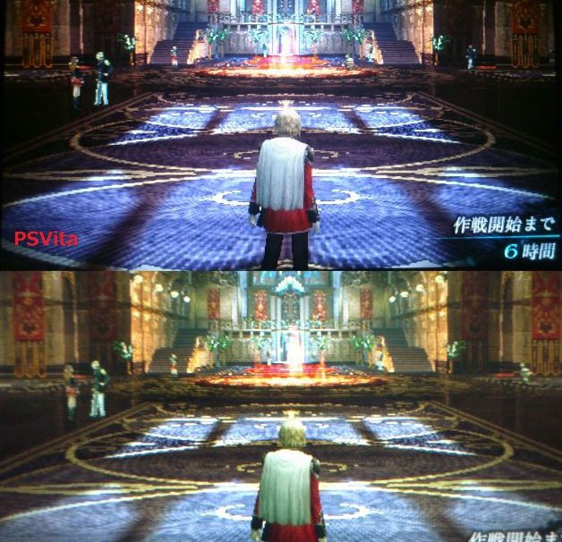 PS Vita vs. PSP Screenshot Comparisons