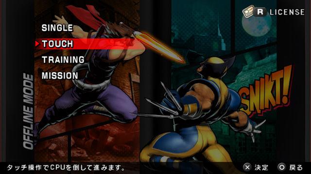 Ultimate Marvel vs. Capcom 3 PS Vita Screenshots