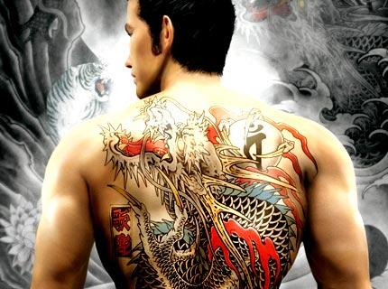Rumor: Yakuza 3 PS4 Remaster announcement set for Gamescom 2019