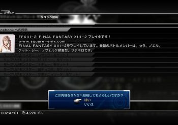 Final Fantasy XIII-2 Adds Facebook Integration