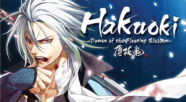 Hakuoki: Demon Of The Fleeting Blossom Review