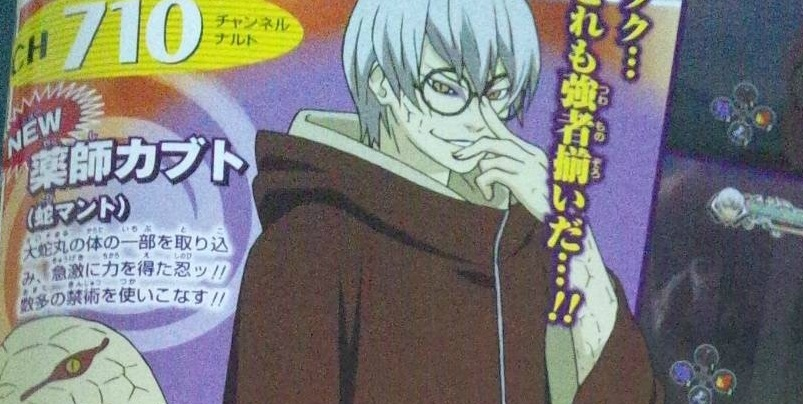Kabutomaru and More Confirmed for Naruto Generations