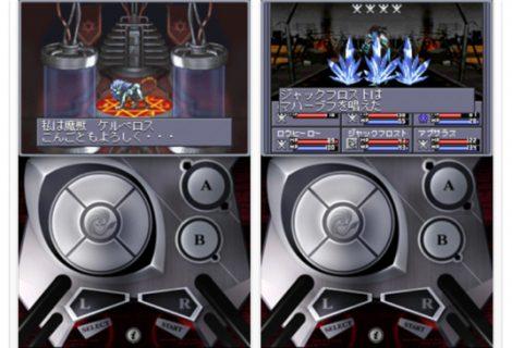 Original Shin Megami Tensei Now Available on iOS