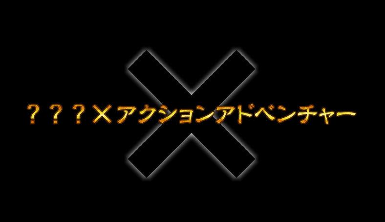 Namco Bandai Teasing New Action Adventure Title