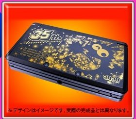 Japan Gets Special Coro Coro 3DS System