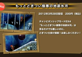 Spelunker HD EX 4 DLC Dated