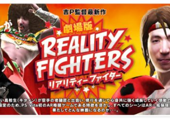 Reality Fighters Movie Conversion