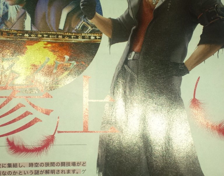 Snow And Valfodr Coming To Final Fantasy XIII-2 DLC