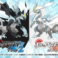 Japanese Retailer Suggests Pokemon Black & White 2 Release Date Is June 23