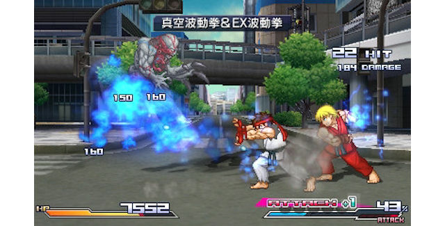 Project X Zone Finally Gets a Trailer