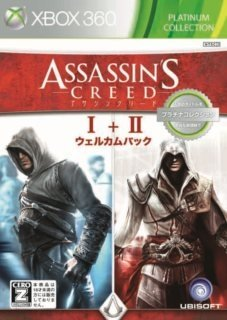 Assassin's Creed Welcome Pack Coming To Japan