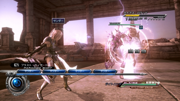 Final Fantasy XIII-2 DLC Release Date And Price