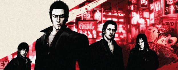 Possible Yakuza 5 Announcement Incoming?