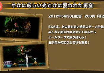 Spelunker HD EX 6 DLC Coming Next Week
