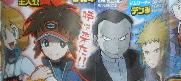 Old Gym Leaders to Return in Pokemon Black and White 2