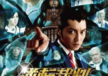 Ace Attorney Movie Available On Blu-ray and DVD This August