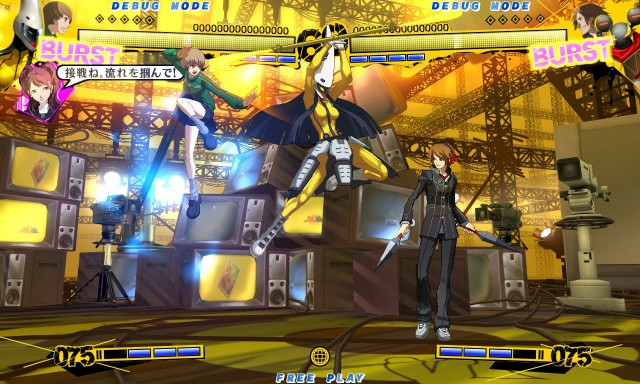 Persona 4 Arena Will Support Dual Audio Track
