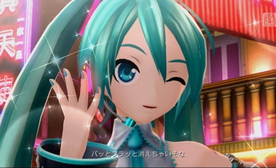 Hatsune Miku Project Diva X's Latest Trailer Gives You an Idea of What to Expect